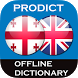 Georgian - English dictionary by ProDict