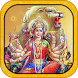 Sarva Mangal Mangalye by Smart App Array