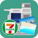 netprint 写真かんたんプリント by Fuji Xerox Co., Ltd.