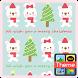 보보와 토띠(크리스마스) 카카오톡 테마 by iConnect