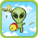 Alien invasion(shoot) by 2wstudio