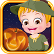 Baby Hazel Halloween Night by Axis Entertainment