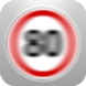 Speed Ticket Lebanon by Interactive switch s.a.r.l