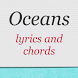 Oceans Lyrics