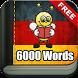Learn German - 6,000 Words by Fun Easy Learn