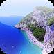 Makarska Riviera Beaches by Ivan Rasic