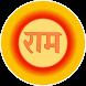 Shri Ram Sharnam by One World Apps
