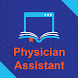 Physician Assistant Exam Prep 2017 Edition by SkyToDay E-Learning, Inc.