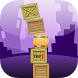 Stack Up Tower With Blocks by WebLantis
