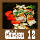 Chicken Recipes 12