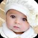 اجمل صور اطفال by Nada Apps 3