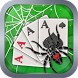 Spider Solitaire by kungfu mahjong™ solitaire