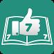 パチンコ・パチスロ収支管理 -thumb note- by cota.mobile.app