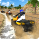 Quad ATV Rider Off-Road Racing: Hill Drive Game by Digital Toys Studio