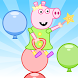Rosie The Pig - Balloon Bounce by Fun Fun Games!