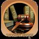 भारतीय कानून - Bhartiy Kanun by Guide Info App