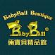 babyball倆寶貝精品館 by 91APP, Inc. (14)