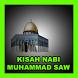 Kisah Nabi Muhammad SAW by Ragam Studio