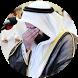 Al Quran MP3 dan Terjemahan