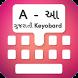 Type In Gujarati Keyboard by ERIK ABNER