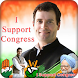 Congress DP Maker: I Support Congress/INC by Tools And Photo Developer