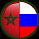 اغاني المنتخب المغربي روسيا 2018 by elect dev
