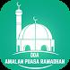 Doa - Amalan Puasa Ramadhan by Ap Cinta Nip