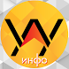 Улан-Удэ ИНФО by BT apps
