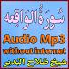 Surah Waqiah Free Audio Mp3 by Free islamic Apps Studio