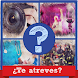 Adivina la Profesión! ¿Cuál profesión será? by MCP APPs