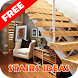 Stairs Ideas by Pi4Dev