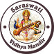 Saraswati Vidhya Sankul