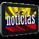 Ecuador Noticias by CI0K0