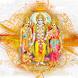 Ramshalaka (Hindi)