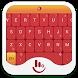Red Lantern Keyboard Theme by Fashion News