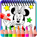 How to color Mickey Mouse ( coloring pages) by ProGamesStudio91