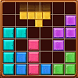 Wood Block Puzzle by United Texas Games