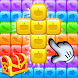 Block Puzzle Cubes