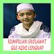 KUMPULAN SHOLAWAT GUS AZMI LENGKAP by Loki En Stud
