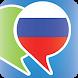 Learn Russian Phrasebook by L-Lingo | VocLab
