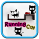 Running Cat by 2WeeksMedia