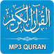 Mp3 Quran Offline by i4idea