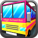 Blocky High School Bus Driver by Nation Games 3D