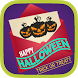 Halloween Party Invitations by himanshu shah