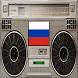 RADIOS FM RUSSIA by World -Online music and talk Radio