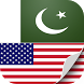 Urdu to English Translation by Non Veg