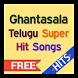 Ghantasala Telugu Old Songs by Kartikeya Developers