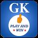 GK & Current Affairs Game by Mukesh Kaushik