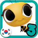 Tagme3D KR Book3 by Victoria productions Inc.