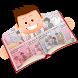 Mere Toons free comic app